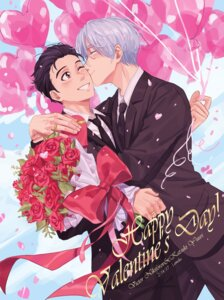 Rating: Safe Score: 3 Tags: ameli-ya katsuki_yuuri male megane valentine victor_nikiforov yaoi yuri!!!_on_ice User: charunetra