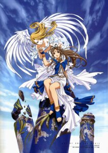 Rating: Safe Score: 16 Tags: ah_my_goddess belldandy holy_bell wings User: minakomel