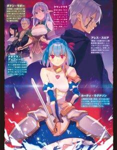 Rating: Safe Score: 15 Tags: armor elf pointy_ears sword tagme weapon yasumo User: kiyoe