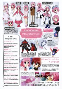 Rating: Safe Score: 4 Tags: caro_ru_lushe character_design erio_mondial mahou_shoujo_lyrical_nanoha mahou_shoujo_lyrical_nanoha_strikers User: noirblack