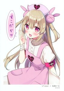 Rating: Safe Score: 11 Tags: bandages natori_sana nurse sana_channel sumisaki_yuzuna User: kiyoe