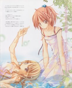 Rating: Safe Score: 3 Tags: aoi_nagisa konohana_hikari maki_chitose strawberry_panic User: Juhachi