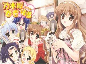 Rating: Safe Score: 11 Tags: nanashiro_nanami nogizaka_haruka nogizaka_haruka_no_himitsu nogizaka_mika sakurazaka_hazuki shaa wallpaper User: admin2
