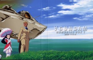 Rating: Safe Score: 2 Tags: crease guin_sard_rhineford gundam lily_borjarno turn_a_gundam User: Radioactive