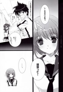 Rating: Safe Score: 1 Tags: mikeou monochrome pink_chuchu seifuku User: MirrorMagpie