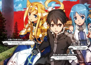 Rating: Safe Score: 21 Tags: abec alice_schuberg animal_ears armor asuna_(sword_art_online) kirito pointy_ears sword_art_online User: kiyoe