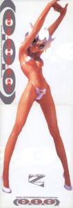 Rating: Questionable Score: 24 Tags: bikini_top bottomless crease maebari tagme User: Radioactive