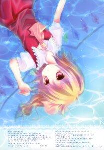Rating: Safe Score: 19 Tags: flandre_scarlet kinokonomi murasaki_(artist) touhou wet User: petopeto