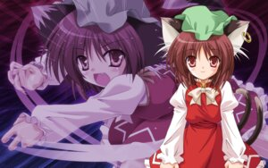 Rating: Safe Score: 14 Tags: animal_ears chen nekomimi reverse_noise touhou wallpaper yamu User: konstargirl