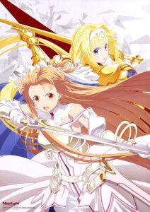 Rating: Safe Score: 47 Tags: alice_schuberg armor asuna_(sword_art_online) cleavage dress suzuki_gou sword sword_art_online sword_art_online_alicization User: drop