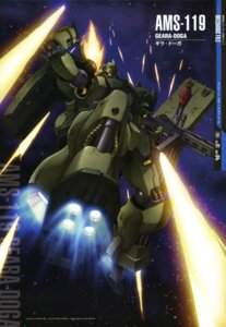 Rating: Safe Score: 6 Tags: abe_shingo char's_counterattack gundam mecha User: Radioactive