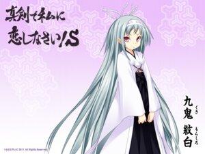 Rating: Safe Score: 15 Tags: kawagishi_keitarou kimono kuki_monshiro maji_de_watashi_ni_koi_shinasai! maji_de_watashi_ni_koi_shinasai!_s minato_soft wallpaper User: ghoulishWitchhx