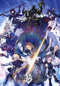 Rating: Safe Score: 56 Tags: armor bikini_armor bodysuit dress fate/grand_order fate/stay_night heels koyama_hirokazu megane see_through sword takeuchi_takashi thighhighs type-moon weapon User: DDD