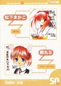 Rating: Safe Score: 2 Tags: hagane_maru hook like_life matsushita_makako sawaki_tsubaki User: noirblack