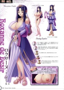 Rating: Questionable Score: 22 Tags: cleavage dress erect_nipples kyonyuu_fantasy nipples profile_page roxanne_de_desir waffle User: inchi
