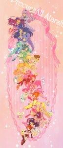 Rating: Safe Score: 9 Tags: akimoto_komachi aono_miki coco_(pretty_cure) coffret cologne fresh_pretty_cure! futari_wa_pretty_cure futari_wa_pretty_cure_splash_star hanasaki_tsubomi heartcatch_pretty_cure! higashi_setsuna hyuuga_saki kasugano_urara kujou_hikari kurumi_erika lulun mepple milk_(pretty_cure) milky_rose minazuki_karen mipple mishou_mai misumi_nagisa momozono_love myoudouin_itsuki natsuki_rin nuts potpourri_(precure) pretty_cure sakurami shypre tsukikage_yuri yamabuki_inori yes!_precure_5 yukishiro_honoka yumehara_nozomi User: 23yAyuMe