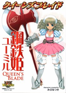 Rating: Safe Score: 9 Tags: armor dress lolita_fashion mibu_natsuki queen's_blade thighhighs weapon ymir User: Radioactive