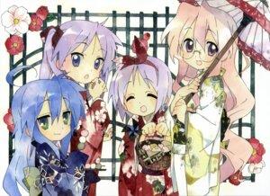 Rating: Safe Score: 18 Tags: hiiragi_kagami hiiragi_tsukasa izumi_konata kimono lucky_star takara_miyuki User: kyoushiro