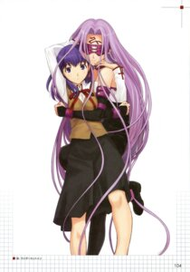 Rating: Safe Score: 22 Tags: fate/hollow_ataraxia fate/stay_night matou_sakura rider seifuku takayama_kisai User: Aurelia