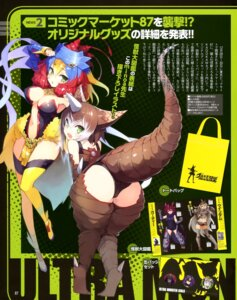 Rating: Questionable Score: 22 Tags: ass cleavage horns no_bra school_swimsuit swimsuits tail thighhighs ultra_kaijuu_gijinka_keikaku User: drop