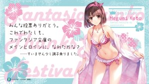 Rating: Safe Score: 143 Tags: bikini cleavage katou_megumi misaki_kurehito open_shirt saenai_heroine_no_sodatekata swimsuits User: h71337
