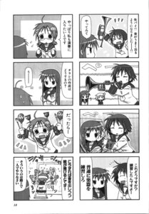 Rating: Safe Score: 1 Tags: 4koma kaduho manga_time_kirara monochrome User: noirblack