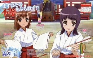 Rating: Safe Score: 27 Tags: index ishikura_keiichi itsuwa kimono miko misaka_mikoto to_aru_kagaku_no_railgun to_aru_majutsu_no_index User: SubaruSumeragi