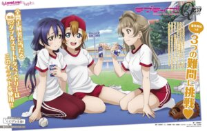 Rating: Safe Score: 37 Tags: baseball gym_uniform kousaka_honoka love_live! minami_kotori sonoda_umi User: blooregardo