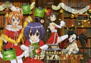 Rating: Safe Score: 12 Tags: christmas kagurazaka_asuna konoe_konoka mahou_sensei_negima miyazaki_nodoka sakurazaki_setsuna thighhighs User: Anonymous