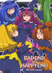 Rating: Questionable Score: 9 Tags: bad_end_beauty bad_end_happy bad_end_march bad_end_peace bad_end_sunny mikagami_sou pretty_cure smile_precure! User: back07