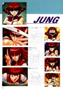 Rating: Safe Score: 2 Tags: gunbuster jung_freud tagme User: oldwrench