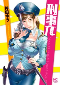 Rating: Questionable Score: 11 Tags: gun open_shirt police_uniform sarashi tagme weapon User: Radioactive