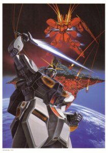 Rating: Safe Score: 3 Tags: char's_counterattack gundam ito_mamoru mecha User: Radioactive