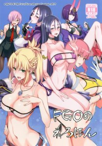 Rating: Questionable Score: 14 Tags: bikini bra erect_nipples fate/grand_order florence_nightingale_(fate/grand_order) horns isao mash_kyrielight megane minamoto_no_raikou_(fate/grand_order) mordred_(fate) no_bra open_shirt pantyhose see_through shuten_douji_(fate/grand_order) swimsuits tagme underboob User: kiyoe
