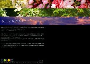 Rating: Safe Score: 4 Tags: 5_nenme_no_houkago kantoku text User: Hatsukoi
