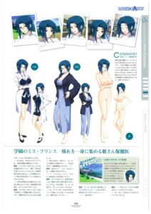 Rating: Questionable Score: 15 Tags: business_suit character_design cleavage expression heels hibiki_works iizuki_tasuku kurokawa_sera lovely_x_cation megane naked nipples yukata User: 4ARMIN4