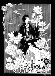 Rating: Safe Score: 3 Tags: clamp male megane monochrome watanuki_kimihiro xxxholic User: charunetra