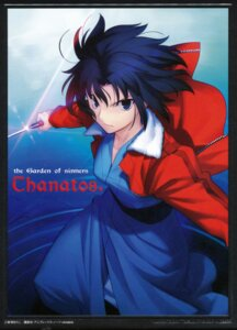 Rating: Safe Score: 4 Tags: kara_no_kyoukai ryougi_shiki takeuchi_takashi type-moon User: Air.Sakura