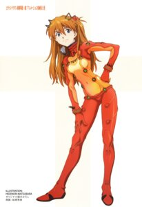 Rating: Safe Score: 47 Tags: bodysuit matsubara_hidenori neon_genesis_evangelion souryuu_asuka_langley User: luifer39