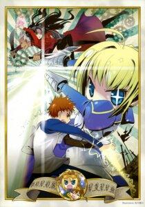 Rating: Safe Score: 10 Tags: archer emiya_shirou fate/stay_night saber takauchi_yuuga toosaka_rin User: Aurelia