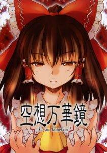 Rating: Safe Score: 2 Tags: hakurei_reimu touhou User: Radioactive