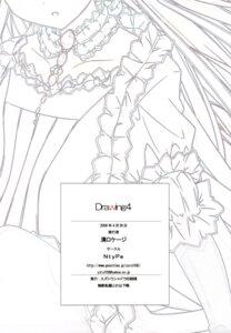 Rating: Safe Score: 3 Tags: mizoguchi_keiji monochrome ntype User: noirblack