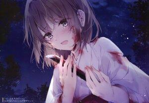 Rating: Questionable Score: 36 Tags: blood miko mochizuki_shiina tagme torn_clothes touken_ranbu weapon User: Humanpinka