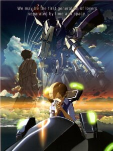 Rating: Safe Score: 5 Tags: nagamine_mikako terao_noboru voices_of_a_distant_star User: Wraith