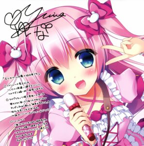 Rating: Safe Score: 52 Tags: autographed dress saga_planets sasai_saji User: Twinsenzw