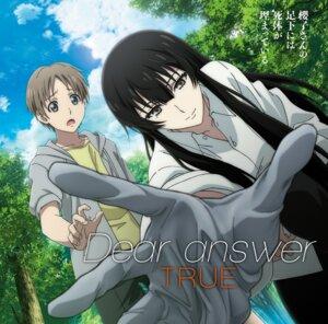 Rating: Safe Score: 23 Tags: disc_cover kujou_sakurako sakurako-san_no_ashimoto_ni_wa_shitai_ga_umatteiru tatewaki_shoutarou User: saemonnokami