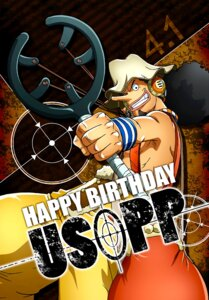 Rating: Safe Score: 3 Tags: male one_piece tagme usopp User: charunetra