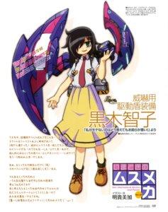 Rating: Safe Score: 18 Tags: akitaka_mika kuroki_tomoko mecha_musume seifuku watashi_ga_motenai_no_wa_dou_kangaetemo_omaera_ga_warui! User: drop
