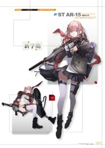 Rating: Questionable Score: 12 Tags: girls_frontline st_ar-15_(girls_frontline) tagme User: kiyoe