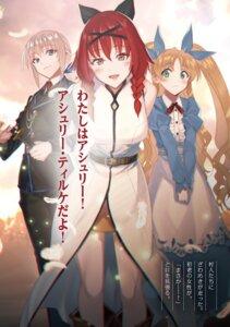 Rating: Safe Score: 7 Tags: kabotya sword tagme uniform User: kiyoe